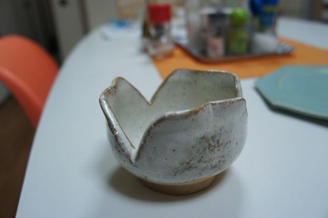 015:割山椒