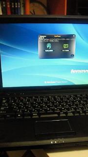 パソコン来たぜ。