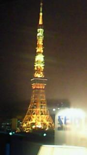 東京出張中