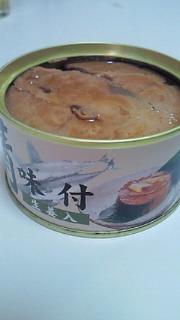 昼御飯(うなぎの混ぜご飯とサバ缶)