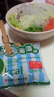 居酒屋 まいく亭(サラダ)