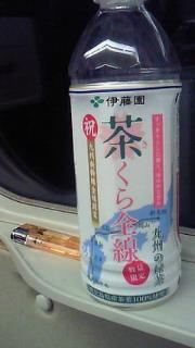 博多→新大阪なう