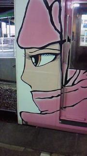 伊賀鉄道なう